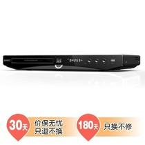 杰科 BDP-G3608 3D蓝光DVD播放机(黑色)产品图片主图