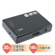 绿联 40204 HDMI切换器 3进1出 数字高清1080P 多设备使用免去拔插