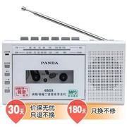 熊猫 6503 便携式收录机录音机磁带转录机USB插口MP3播放机播放器插卡音箱(白色)