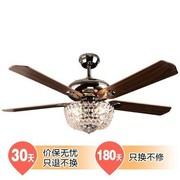 天骏小天使 天骏(TIJUMP)SF60-5Y1L-18 独特K9水晶遥控式吊扇灯