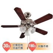 天骏小天使 天骏(TIJUMP)SF50-5Y3L-08 暖色系木叶吊扇灯