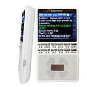 帝尔 DR31 MP5视频复读机 抓词翻译视频复读机 专业录音 可转录播放磁带光盘 支持下载  4G内存 白色