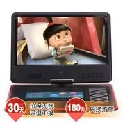 谷天 GT1201 13.7英寸 便携式移动DVD (黑色)