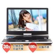 谷天 GT1501 便携式移动DVD 15.6英寸(黑色)