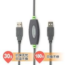 CE-LINK 4004 USB智能数据连接器 共享键盘和鼠标 实现双电脑传输 2米产品图片主图