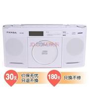 熊猫 CD-60 便携式CD播放机可壁挂式CD播放器收音机胎教机插卡MP3音响USB音箱