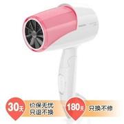 飞利浦 HP8210/00 莹亮呵护系列电吹风