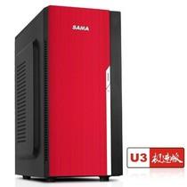 先马 天机玫瑰红 U3迷你小机箱 (兼容Micro主板、大电源、大显卡、SSD固态硬盘)产品图片主图