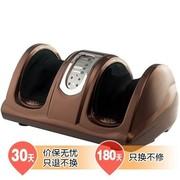 朗欣特 RL-955 足享乐足疗机(咖啡色)