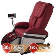荣泰 RT6112 自动滚轮豪华多功能按摩椅 (红色)