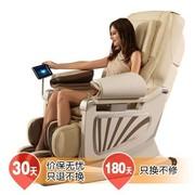 艾力斯特 SL-H500 至圣按摩椅(米黄色)