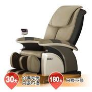 艾力斯特 SL-A30-6 至善按摩椅(灰色)