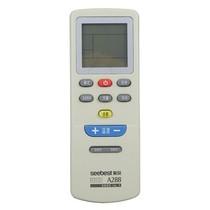 视贝 A288 万能空调遥控器 5000合1产品图片主图
