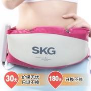 SKG 4005 甩脂减肥按摩腰带