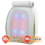 朗欣特 RL-903 养生按摩靠垫 (白色)