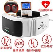 凯仕乐 HYS-368 颈椎治疗仪 内置充电电池 语音王