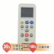 视贝 A998 空调万能遥控器