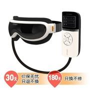 攀高 PG-2404G2 全智能按摩眼镜(护眼仪)