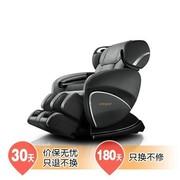 奥佳华 OG-7558C 大师椅SMART MASTER 深灰色