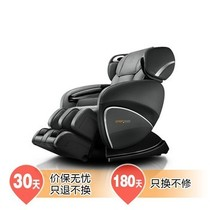 奥佳华 OG-7558C 大师椅SMART MASTER 深灰色产品图片主图