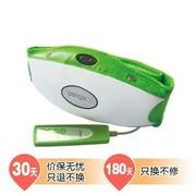 攀高 PG-2001G3 摇摆振脂塑身按摩腰带(绿色)