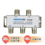 视贝 408d 宽带有线电视分支分配器 (一转四 5-1000MHz)