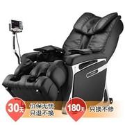 荣泰 RT6500 热敷理疗豪华多功能按摩椅 (黑色)