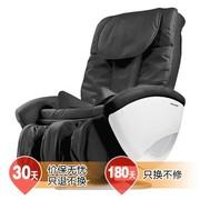 荣泰 RT6150 可旋转电动多功能全身按摩椅正品家用按摩沙发椅(黑色)