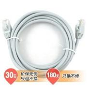视贝 BD201-1.5 1.5米 宽带网络连接线(高速超五类网线)