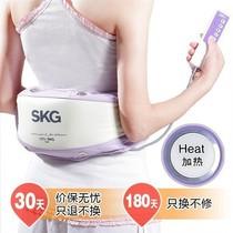 SKG 4002 甩脂减肥按摩腰带产品图片主图