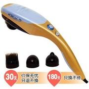 璐瑶 LY-606C  贴身王按摩棒 (颈椎按摩器)