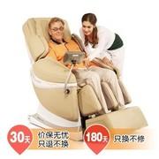 艾力斯特 SL-H700 慕尚按摩椅 香槟色