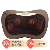 奥佳华 OG-2101 小腰姬i-care 棕色产品图片主图
