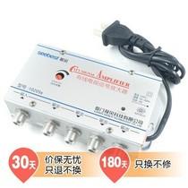 视贝 1020S8 有线电视信号放大器产品图片主图