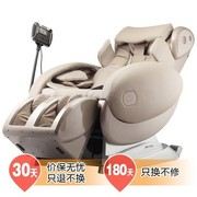 荣泰 RT8300 零重力太空舱音乐负离子高档电动按摩椅(灰色)