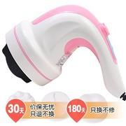 璐瑶 LY-822B 塑身推脂机 粉色机械版(减肥瘦身按摩器)