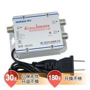 视贝 SB-8620D2 有线电视信号放大器 (一进二出 20dB)