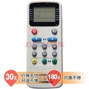 视贝 A799K 品牌通空调万能遥控器