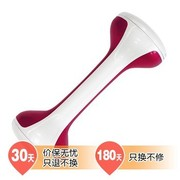 奥佳华 OG-8101 型动哑铃 玫红色