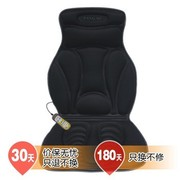 攀高 FM-9504B2 全功能加热型按摩垫