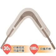 璐瑶 LY-803C 颈肩按摩器(按摩披肩、颈椎按摩器)