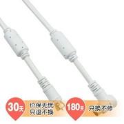 视贝 BD-811 高清射频连接线 1.8米 (英制F头,有线电视线)