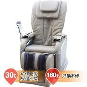 怡禾康 YH-5900D 豪华气压按摩椅(多功能按摩椅)