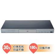 实益达 BDP-620D-M 蓝光3D播放机(银灰色)