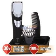 超人 SE505 理发器 充电式理发剪 剪发器 带可伸缩卡尺 送梳子