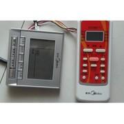 美的 遥控器/线控器 100%原装红色面板通用款适合风管机,豪华不绣钢支架 遥控器 Midea通用线控器