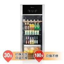 美的 JC-145GEM 145升智能控温专业储藏酒柜 冰吧(黑色亚光)产品图片主图