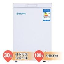美菱 BC/BD-98DT 98升 冷柜(靓白色)产品图片主图