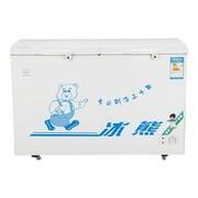 冰熊 BCD-262 262升冷藏冷冻双温型冷柜 卧式冰柜
