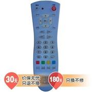 爱美家 URC30B 电视万能遥控器 浅蓝色